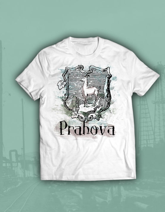 tricou-alb-prahova